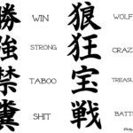 Beautiful Chinese Japanese Kanji Tattoo Symbols