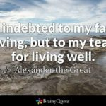 Alexander The Great Quotes On Success Pinterest