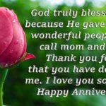 Anniversary Wishes To Mom N Dad Tumblr