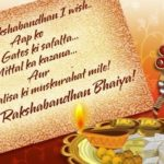 Beautiful Rakhi Quotes Pinterest