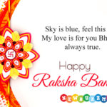 Best Quotes On Raksha Bandhan In English Twitter