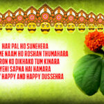 Best Wishes For Dasara Facebook