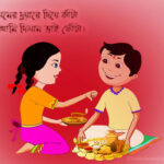 Bhai Phota Wishes Facebook