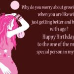 Birthday Quotes For Younger Sister Tumblr
