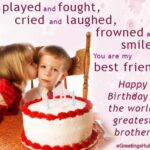 Birthday Wishes For Brother From Sister Twitter