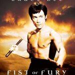 Bruce Lee Movies