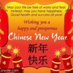 Cny Wishes In English Tumblr