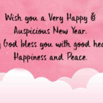 Cool New Year Messages Pinterest