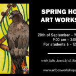 Creative Art School Holiday Programs For Kids