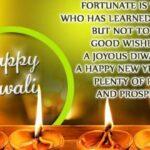 Diwali Wishes For Whatsapp Status