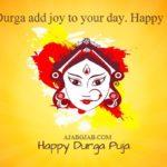 Durga Puja Quote