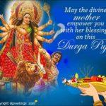 Durga Puja Sms Facebook