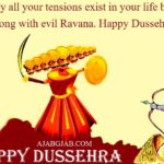 Dussehra Quotes English Facebook