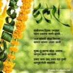 Dussehra Wishes Marathi