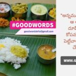 Food Wastage Quotes In Telugu Facebook