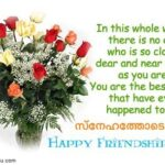 Friendship Day Greeting Cards Facebook