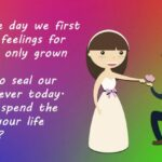 Funny Quotes On Propose Day Twitter