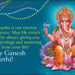Ganesh Chaturthi Sms In English