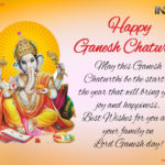 Ganpati Wishes Images Pinterest
