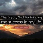 God Success Quotes