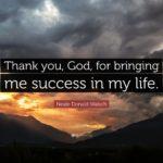 God Success Quotes