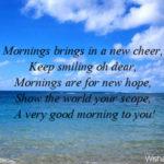 Good Morning Encouragement Text Facebook