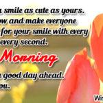 Good Morning Message For A Good Friend Pinterest