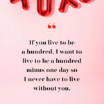 Great Valentines Day Quotes Twitter