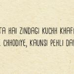 Gulzar Famous Lines Twitter