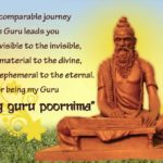 Guru Purnima English Quotes Facebook