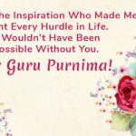 Guru Purnima Wishes For Mother