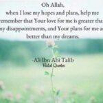 Halal Quotes Quran Facebook