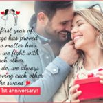 Happy 1st Wedding Anniversary To My Husband Facebook