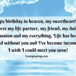 Happy Anniversary In Heaven Quotes