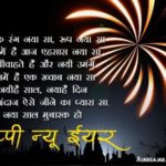 Happy Diwali 2020 Wishes In Hindi