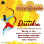Happy Dussehra Quotes Tumblr
