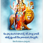 Happy Dussehra Wishes In Telugu Tumblr