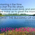 Happy Monday Text Messages Pinterest