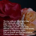 Happy Mothers Day Quotes From Husband To Wife