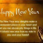 Happy New Year 2019 Spiritual Quotes