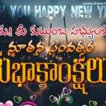 Happy New Year 2021 Images Telugu Twitter