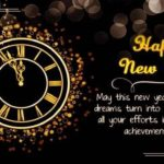 Happy New Year To All Quotes Twitter