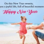 Happy New Year Wishes For Kids