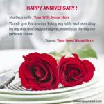 Happy Nikkah Anniversary Wishes Tumblr