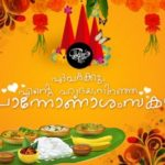 Happy Onam Wishes In Malayalam Tumblr