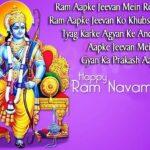 Happy Ram Navami Status Twitter