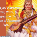 Happy Saraswati Puja Wishes