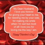Happy Valentine Day Dear Hubby