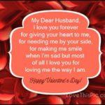 Happy Valentine Day Dear Hubby