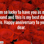 Happy Wedding Anniversary Husband Facebook